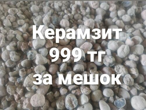 keramzit-v-mashke-na-sklade-v-astane
